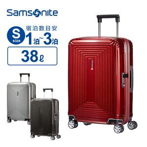 5/15限定!10%OFFクーポン!【30%OFF】スーツケース 機内持ち込み Sサイズ サムソナイト Samsonite Aspero アスペロ スピナー55 Sサイズ 機内持ち込み可能サイズ ハードケース 158cm以内 超軽量 キャリ