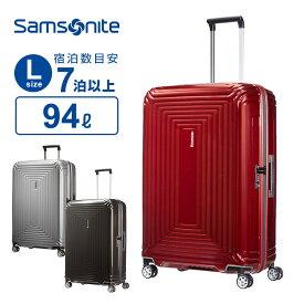 スーツケース Lサイズ サムソナイト Samsonite Aspero アスペロ スピナー75 Lサイズ 無料預け入れ受託サイズ ハードケース 158cm以内 大型 大容量 超軽量 キャリーケース キャリーバッグ