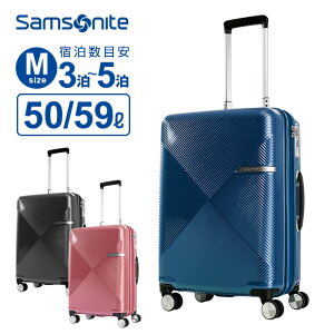 正規品 スーツケース Mサイズ サムソナイト Samsonite Volant ヴォラント スピナー61 メンズ レディース ハードケース(ファスナー) 容量拡張 158cm以内