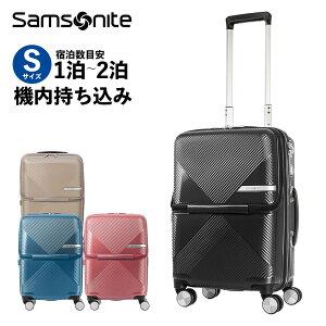 正規品 スーツケース 機内持ち込み Sサイズ サムソナイト Samsonite Volant ヴォラント スピナー55 フロントポケット メンズ レディース ハードケース(ファスナー) 158cm以内