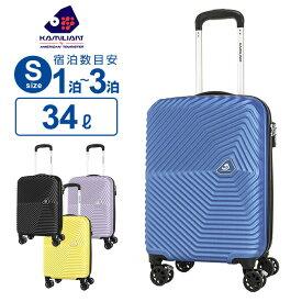 スーツケース 機内持ち込み Sサイズ カメレオン サムソナイト KAMI 360 カミ 360 スピナー55 ハードケース 158cm以内 超軽量 キャリーケース キャリーバッグ 旅行 トラベル 出張 KAMI 360