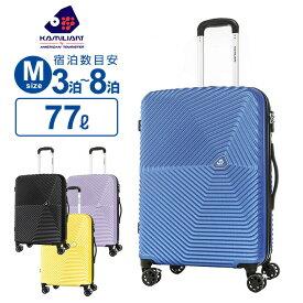 6/25限定!20%OFFクーポン!スーツケース Mサイズ カメレオン サムソナイト KAMI 360 カミ 360 スピナー69 ハードケース 容量拡張 158cm以内 超軽量 キャリーケース キャリーバッグ 旅行 トラベル 出張 KAMI 360