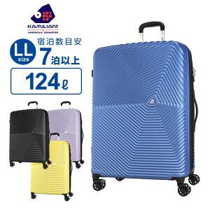 スーツケース LLサイズ カメレオン サムソナイト KAMI 360 カミ 360 スピナー79 ハードケース 容量拡張 大型 大容量 超軽量 キャリーケース キャリーバッグ 旅行 トラベル 出張 KAMI 360