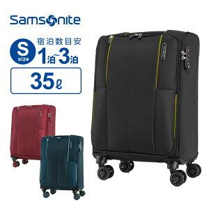 スーツケース 機内持ち込み Sサイズ サムソナイト Samsonite KENNING ケニング スピナー55 ソフト 158cm以内 超軽量 キャリーケース キャリーバッグ 旅行 トラベル 出張 KENNING
