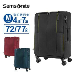 スーツケース Mサイズ サムソナイト Samsonite KENNING ケニング スピナー66 ソフト 容量拡張 158cm以内 超軽量 キャリーケース キャリーバッグ 旅行 トラベル 出張 KENNING