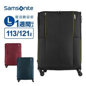 5/15限定!10%OFFクーポン!スーツケース Lサイズ サムソナイト Samsonite KENNING ケニング スピナー77 ソフト 容量拡張 158cm以内 大型 大容量 超軽量 キャリーケース キャリーバッグ 旅行 トラベル