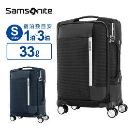 スーツケース 機内持ち込み Sサイズ サムソナイト Samsonite Bricter ブリクター スピナー55 ソフト 158cm以内 超軽量 キャリーケース キャリーバッグ 旅行 トラベル 出張 Bricter