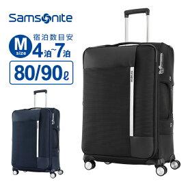 6/25限定!20%OFFクーポン!スーツケース Mサイズ サムソナイト Samsonite Bricter ブリクター スピナー68 ソフト 容量拡張 158cm以内 超軽量 キャリーケース キャリーバッグ 旅行 トラベル 出張 Bricter