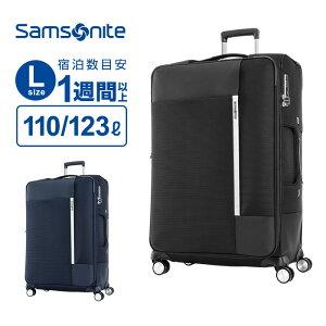 スーツケース Lサイズ サムソナイト Samsonite Bricter ブリクター スピナー76 ソフト 容量拡張 158cm以内 大型 大容量 超軽量 キャリーケース キャリーバッグ 旅行 トラベル 出張 Bricter