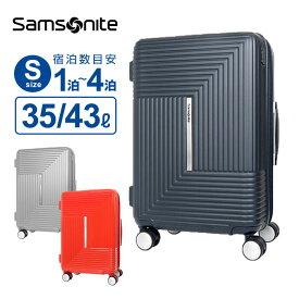 スーツケース 機内持ち込み Sサイズ サムソナイト Samsonite APINEX アピネックス スピナー55 ハードケース 容量拡張 158cm以内 超軽量 キャリーケース キャリーバッグ 旅行 トラベル 出張 APINEX