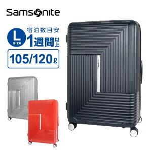 7/30 0時〜23:59!20%OFFクーポンスーツケース Lサイズ サムソナイト Samsonite APINEX アピネックス スピナー75 ハードケース 容量拡張 158cm以内 大型 大容量 超軽量 キャリーケース キャリーバッグ 旅