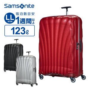 5/15限定!10%OFFクーポン!【40%OFF】正規品 スーツケース LLサイズ サムソナイト Samsonite COSMOLITE コスモライト スピナー81 メンズ レディース ハードケース 大容量 超軽量