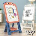 【子供用ホワイトボード】せんせい気分でお絵描き!3歳から使える大きめホワイトボードのおすすめは?