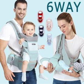 6WAY 多機能 0-36ヶ月 抱っこひも 抱っこ紐 ヒップシートキャリア フリーサイズ ベビーキャリア 新生児 楽 便利 安全 装着簡単 ずれない 重くない 軽量 赤ちゃん 送料無料