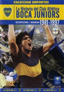 【予約ARG01】ボカジュニアーズの歴史 1981-1997 DVD【Boca Juniors/サッカー/アルゼンチンリーグ/マラドーナ/リケルメ】