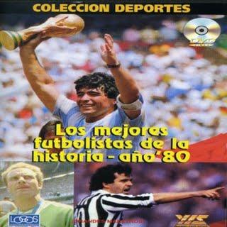 """【受注予約ARG01】1980年代の偉大なサッカー選手達 DVD """"los mejores futbolista de la historia ano 80"""""""