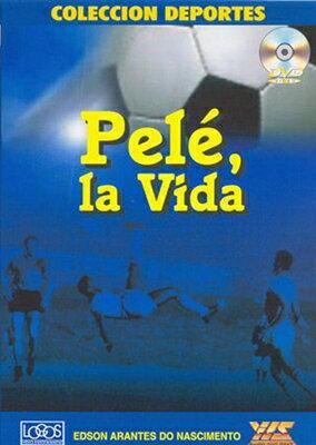 """【受注予約ARG01】ペレの全て DVD """"PELE, VA VIDA"""""""