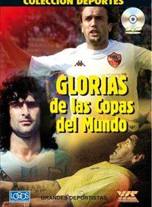 """【受注予約ARG01】 """"GLORIAS DE LAS COPAS DEL MUNDO"""" DVD"""
