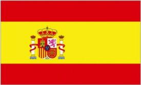 【サポーター必見】スペイン 国旗フラッグ【サッカー/Jリーグ/応援グッズ/スペイン代表/Spain/ワールドカップ/オリンピック】ネコポス対応可能