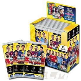 【UK版】TOP02【国内未発売】TOPPS Match Attax 21-22 チャンピオンズリーグ パック販売【サッカー/トレカ/Champions League/トレーディングカード】