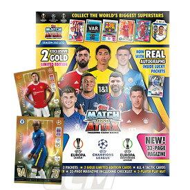 STP【UK版】TOP02【国内未発売】TOPPS Match Attax 21-22 チャンピオンズリーグ スターターパック【サッカー/トレカ/Champions League/トレーディングカード】