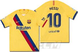 【オススメ】FCバルセロナ アウェイ 半袖 10番 リオネル・メッシ【サッカー/19-20/スペインリーグ/Messi/Barcelona/ユニフォーム】