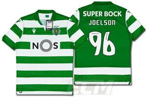 【予約ECM32】【SALE】【国内未発売】スポルティング・リスボン ホーム 半袖 96番ジョエウソン【19-20/Sporting Lisbon/サッカー/ポルトガルリーグ/ユニフォーム】825