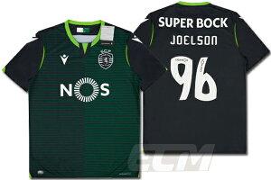 【予約ECM32】【SALE】【国内未発売】スポルティング・リスボン アウェイ 半袖 96番ジョエウソン【19-20/Sporting Lisbon/サッカー/ポルトガルリーグ/ユニフォーム】825