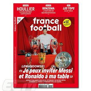 FF18【国内未発売】フランスフットボール誌 2020年 レヴァンドフスキー FIFA最優秀選手受賞記念号【Bayern Munchen/バイエルン/サッカー/ポーランド代表】ネコポス対応可能