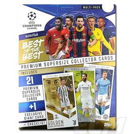 【BOB21】マルチP 【国内未発売】TOPPS チャンピオンズリーグ 20-21 Best of the Best マルチパック【サッカー/トレカ/Champions League/トレーディングカード】