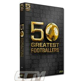 """【予約EUR02】【国内未発売】50グレーテストフットボーラーズ DVD """"50 Greatest Footballers""""【サッカー/欧州選手権/ワールドカップ】お取り寄せ対応可能PRM01"""