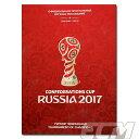 【国内未発売】2017 FIFA コンフェデレーションズカップ ロシア大会プログラム 【サッカー/ワールドカップ/プログラム/World Cup/Confede...