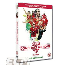 """【予約PRM01】【国内未発売】ウェールズ代表 ユーロ2016 DVD """"Don't Take Me Home"""" 【サッカー/WALES/EURO2016/ベイル】"""