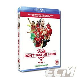 """【予約PRM01】【国内未発売】ウェールズ代表 ユーロ2016 ブルーレイ """"Don't Take Me Home"""" 【サッカー/WALES/EURO2016/ベイル/Blu-Ray 】"""