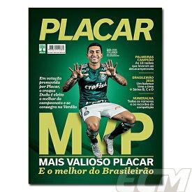【国内未発売】プラカール 2018年12月号 ブラジルリーグ総括 表紙:ドゥドゥ 【サッカー/PLACAR/南米/ブラジルリーグ/Palmeiras】 ネコポス対応可能 BRA01