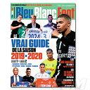 【予約EUR19】【国内未発売】Bleu Blanc Foot 9月号 19-20シーズンフランスリーグ選手名鑑【サッカー/リーグアン/マル…