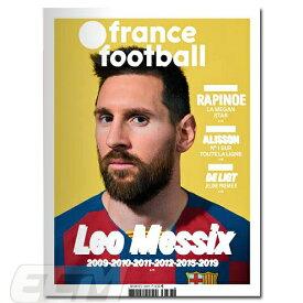 【予約FFB20】【国内未発売】フランスフットボール誌 2019年 リオネル・メッシ バロンドール受賞記念号【FC Barcelona/FCバルセロナ/サッカー/Messi/アルゼンチン代表】ネコポス対応可能