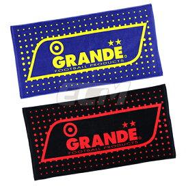 【SALE25%OFF】【GS018】GRANDE DOT バスタオル【グランデ/サッカー/フットサル/サポーター/タオル】