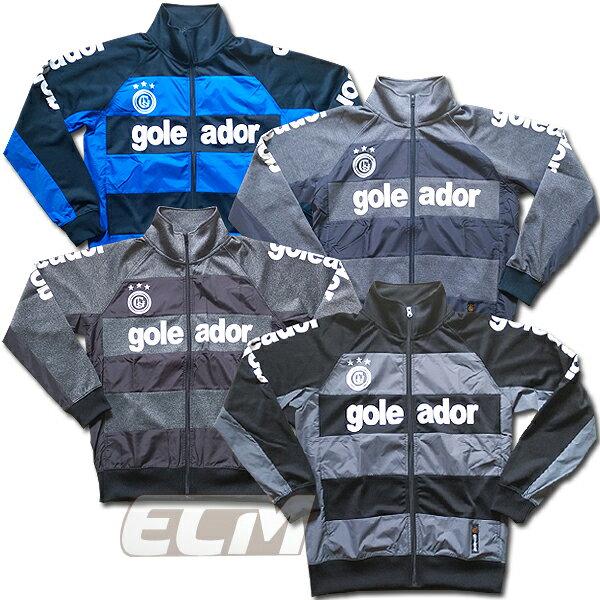 【GOL2016AW】Goleador G1764 スタンダードジャージ【ゴレアドール/フットサル/サッカー/トレーニング/ジャケット】