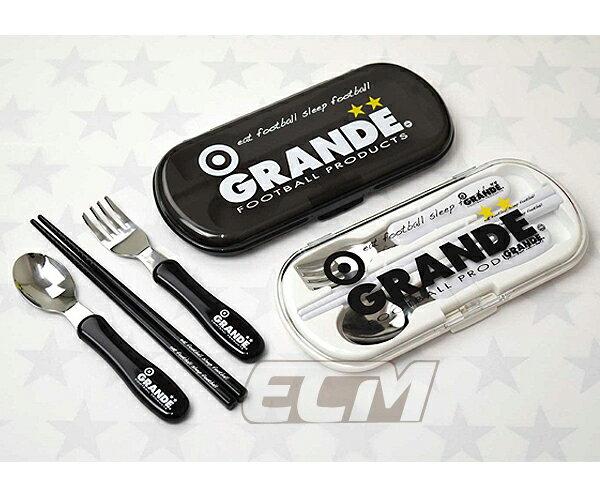 【GRNL01】GRANDE ランチトリオセット【グランデ/サッカー/フットサル/サポーター/弁当箱】