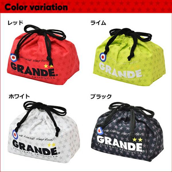 【GRNL01】GRANDE ランチケース Sサイズ【グランデ/サッカー/フットサル/サポーター/弁当グッズ】ネコポス対応可能