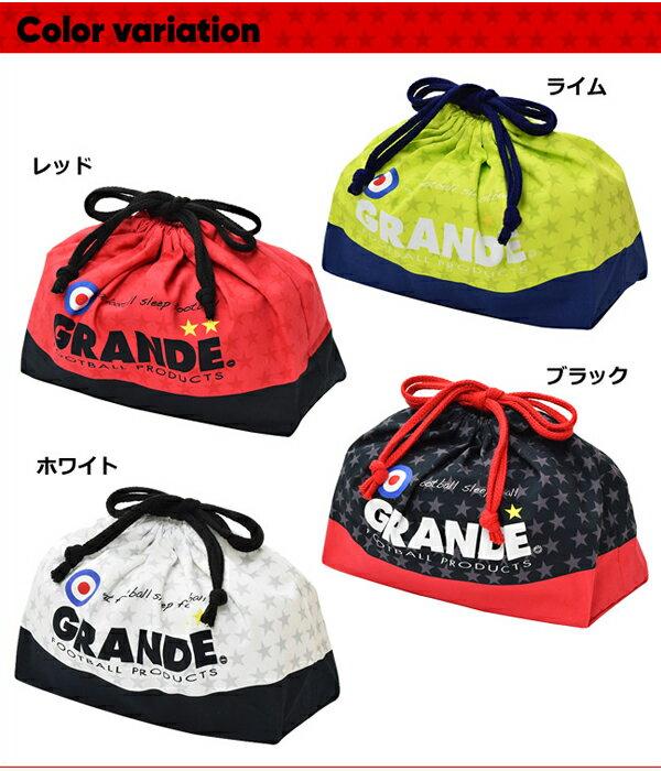 【GRNL01】GRANDE ランチケース Lサイズ【グランデ/サッカー/フットサル/サポーター/弁当グッズ】ネコポス対応可能