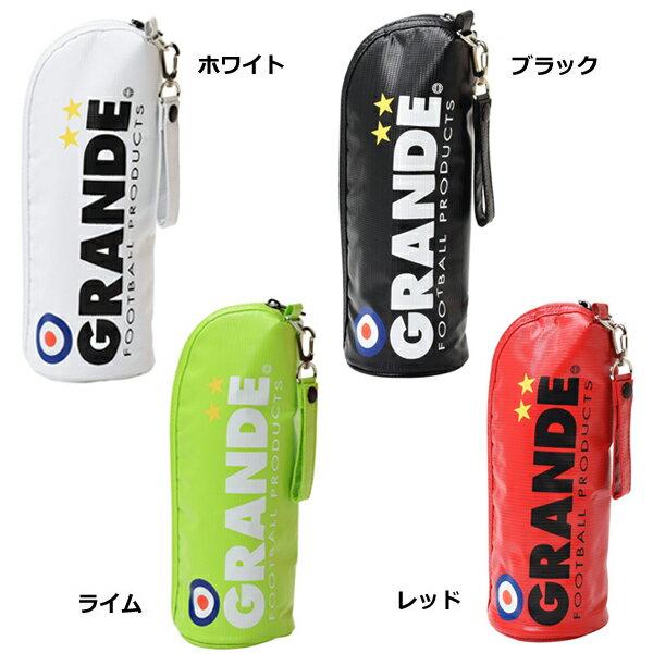 【GRNL01】GRANDE クーラーペットボトルカバー【グランデ/サッカー/フットサル/サポーター/水筒】