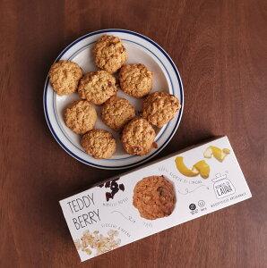 モンド ディ ラウラ テディベリー 乳製品不使用クッキー 130g Mondo Di Laura 輸入 海外 かわいい お菓子[正規輸入品]