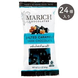 マーリッチ ダークチョコ シーソルトキャラメル 60g×24個(1ケース) MARICH CHOCOLATES SALTED CARAMELS DARK CHOCOLATE [正規輸入品] フェアトレード non-GMO fair trade