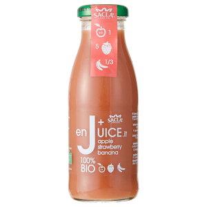 サクラ アップルストロベリーバナナ 250ml×8本(1ケース)オーガニック フルーツ ジュース 砂糖不使用 SACLA organic fruits juice 100% BIO [正規輸入品]