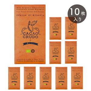 カカオクルード 有機ローチョコレート オレンジピール 50g [正規輸入品]×10枚(1ケース)