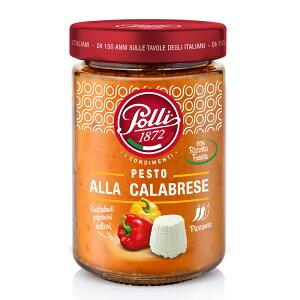 ポッリ パプリカ&リコッタチーズ 190g パスタソース イタリア 海外 輸入 食品 polli PESTO ALLA CALABRESE [正規輸入品]