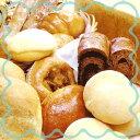『福箱』(メロンパン、ベーグル、メロンパン、健康パン、食パン、フランスパン、ピザ・・・・福袋!!25個〜30個入ってます!)3980円を3900円に