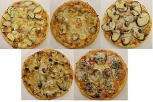 ピザ5枚セット お買い得!ピザ 5枚 セット無添加 パン 無添加パン 冷凍便 ヘルシー ピザ台 新鮮 野菜 ピザソース 手作りパン 手作り